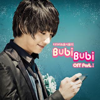 http://2.bp.blogspot.com/_QM2-6hVKZbQ/TAkOCbTMu-I/AAAAAAAAKsM/zDPfIAFmjWQ/s1600/Yoon_Shi_Yoon.jpg