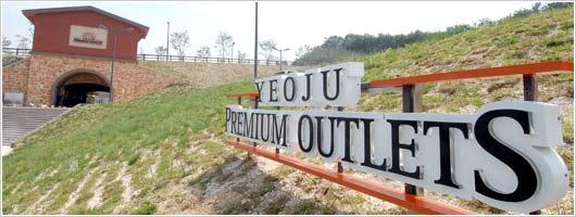Yeoju Premium Outlet