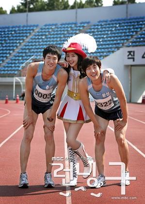 Korean Drama Running Shirt