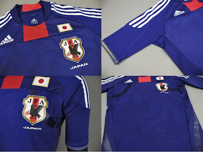 Japan World Cup Jersey 2010