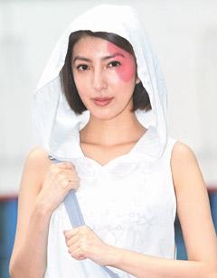 Cheryl Yang