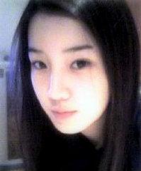 2NE1 Park Bom