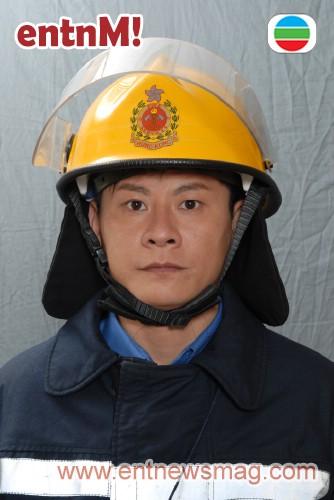 Lam King Kong