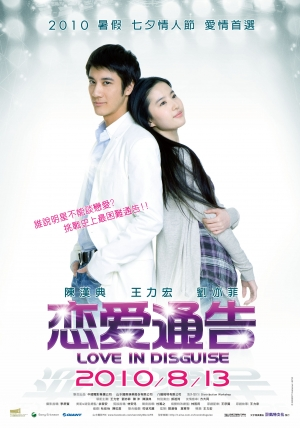 Lee Hom and Crystal Liu
