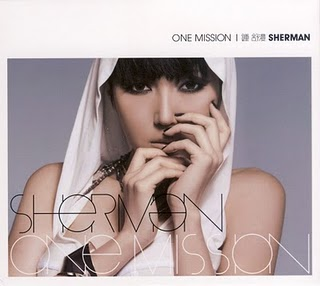 Sherman Chung One Mission