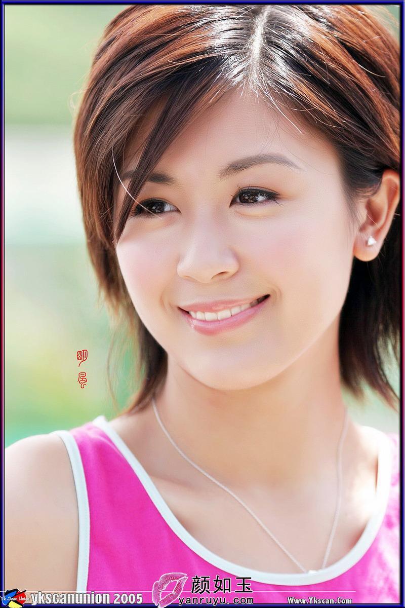 Leila Tong