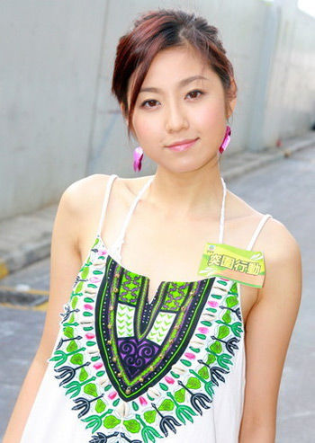 YOYO CHEN Ji Yiu | Chinese Hong Kong TVB Actor Actress Profile ...