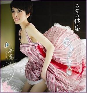 Jin Qiao Qiao Zhi Yao Ni Kuai Le