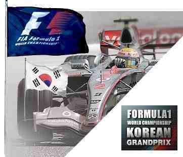 Yeongnam Formula One