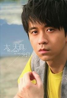 Guang Liang So Naive