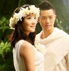 Phoenix Legend Wo Cong Cao Yuan Lai