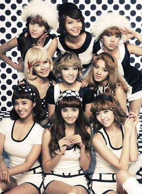 Girl's Generation Hoot Fashion