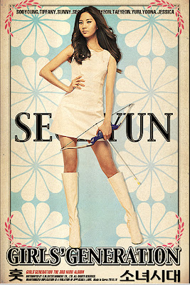 Seohyun Girl's Generation Hoot Fashion