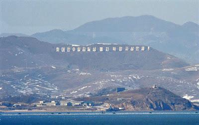 Yeonpyeong Island