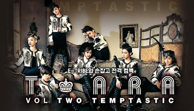 T-ara Temptastic