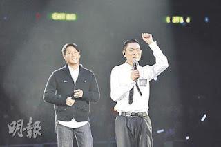 Andy Lau Leon Lai