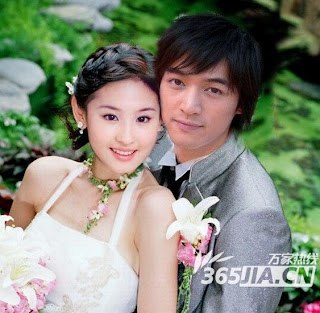 Crystal Liu and Hu Ge