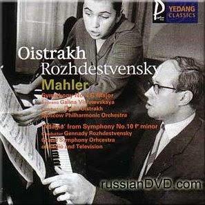 Discografía mahleriana básica (Cuarta Sinfonía) Mahler4,+oistrakh_