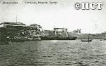 Mossãmedes: Fortaleza, Palácio, Igreja e Hospital