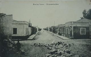 Mossãmedes: Rua das Hortas