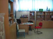 Το γραφείο του καθηγητή Φυσικής Αγωγής