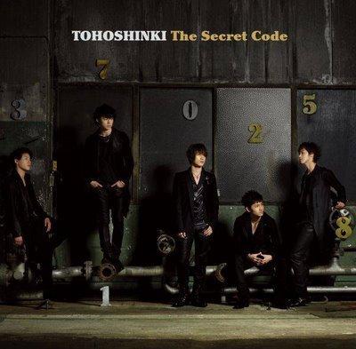[tohoshinki+secretcodejpg]