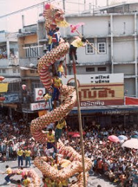 Dragon and Lion Parade, Nakhon Sawan