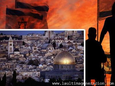 Israel engaño