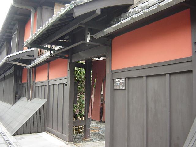 Recorrido a pie por el barrio de geishas de Gion en Kioto