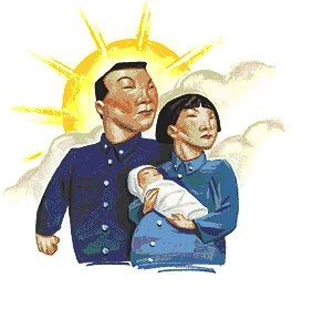 chinese government introduced one child policy to curb growing population Some commentators have argued that china's one-child policy the one-child   last week, after the chinese government announced that it was scrapping the   was there a particular experience that made you focus on this topic  growth of  the past thirty years without restrictions on population growth.