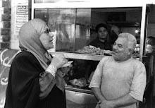 Quatre femmes d'Égypte