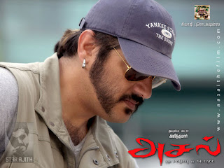 Asal Latest Wallpapers