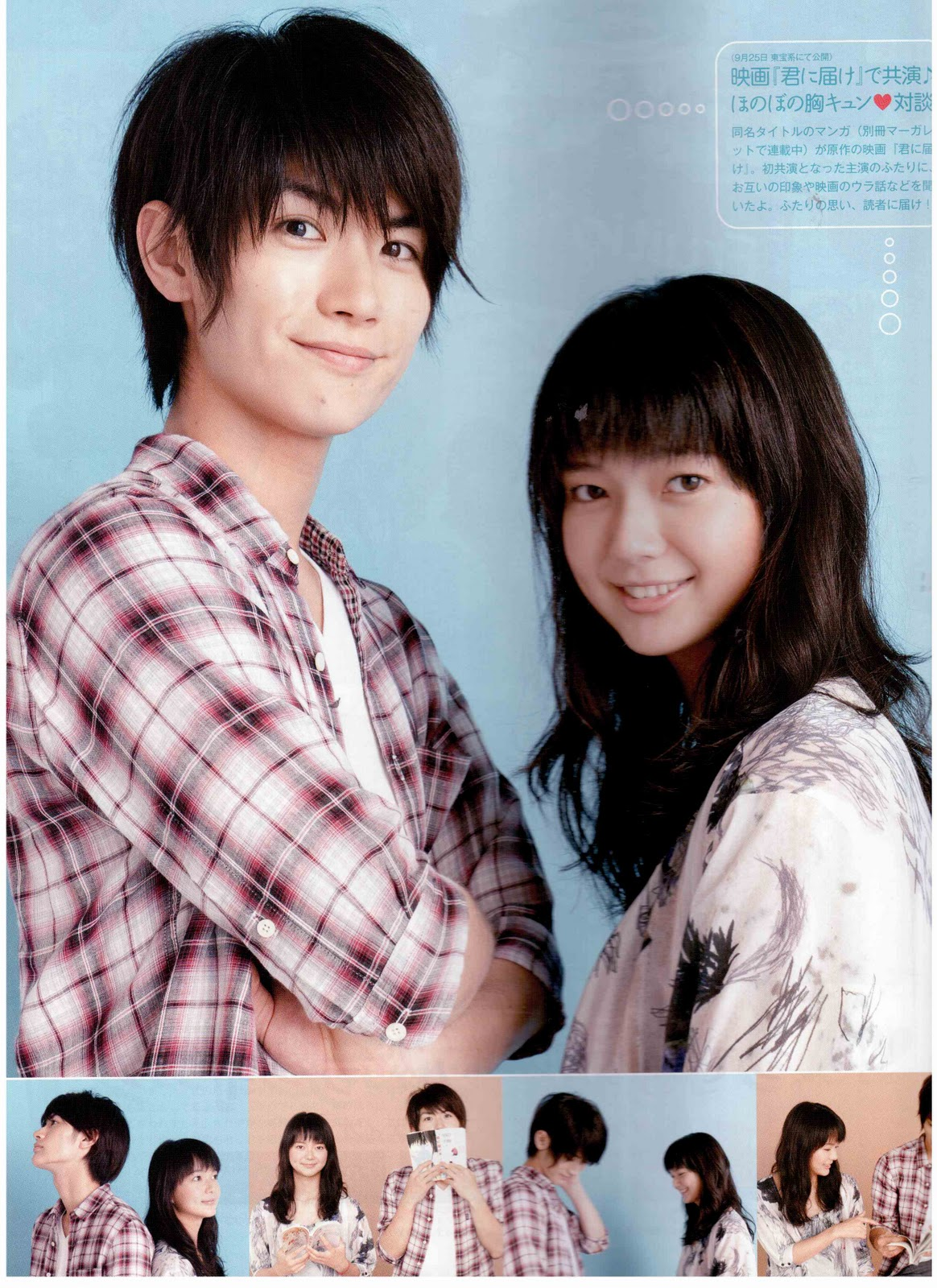 Kimi Ni Todoke Live Action Reaching You Japan Soompi