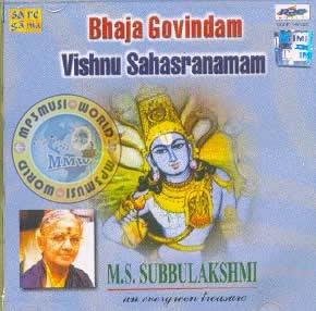 Vishnu Sahasranamam In Hindi