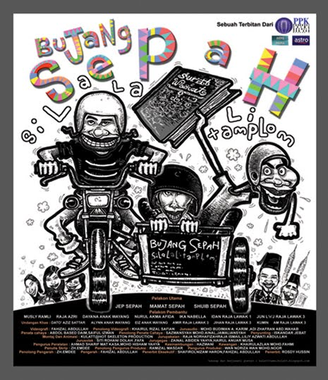 POSTER>Sepah 4 Astro