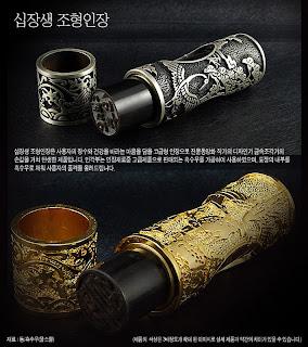 Dojang coreano de lujo