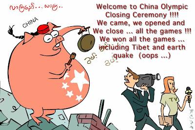 >Cartoon Beruma – China won all Olymic games including political game over Tibet and Earthquake
