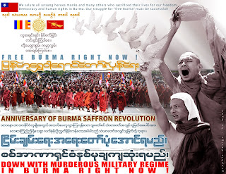 >Saffron Revolution Remembered – One Year Later