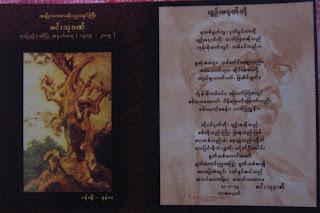 >Burmese Artists Community at Min Thu Wun 100 Years