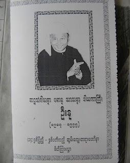 >Burmese ex-Premier U NU passing marked 14 years