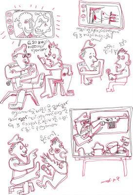 ">Cartoon Naryi – Burmese ""G"""