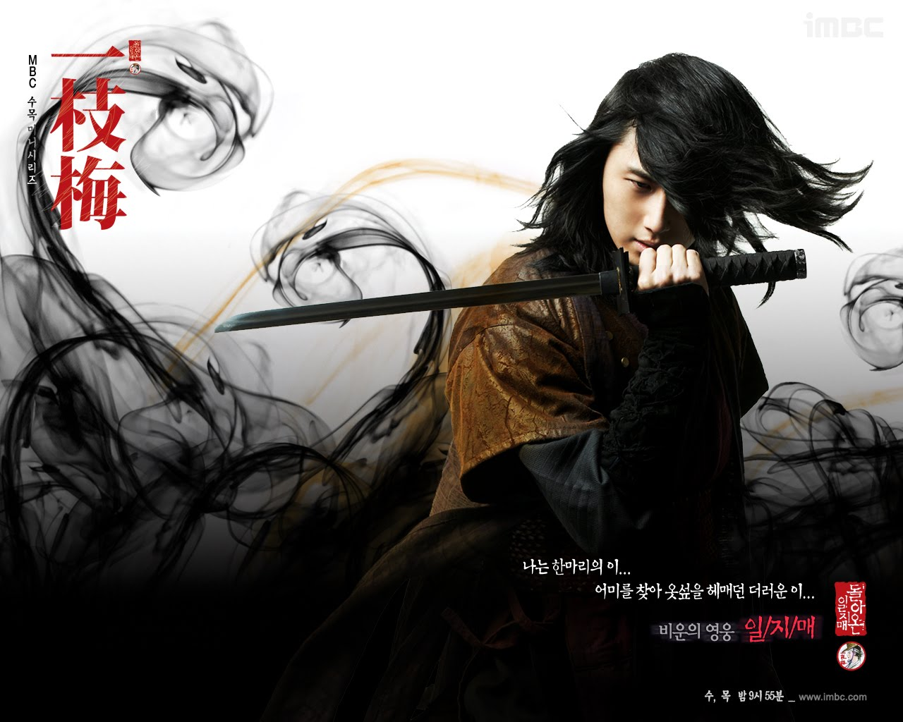 The Return of Iljimae 3