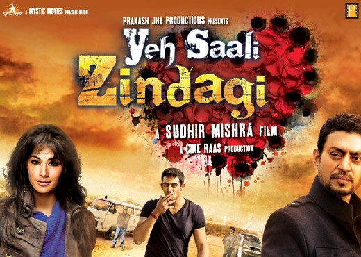 date yeh saali zindagi hindi movie releasing on 4th february 2011 ...