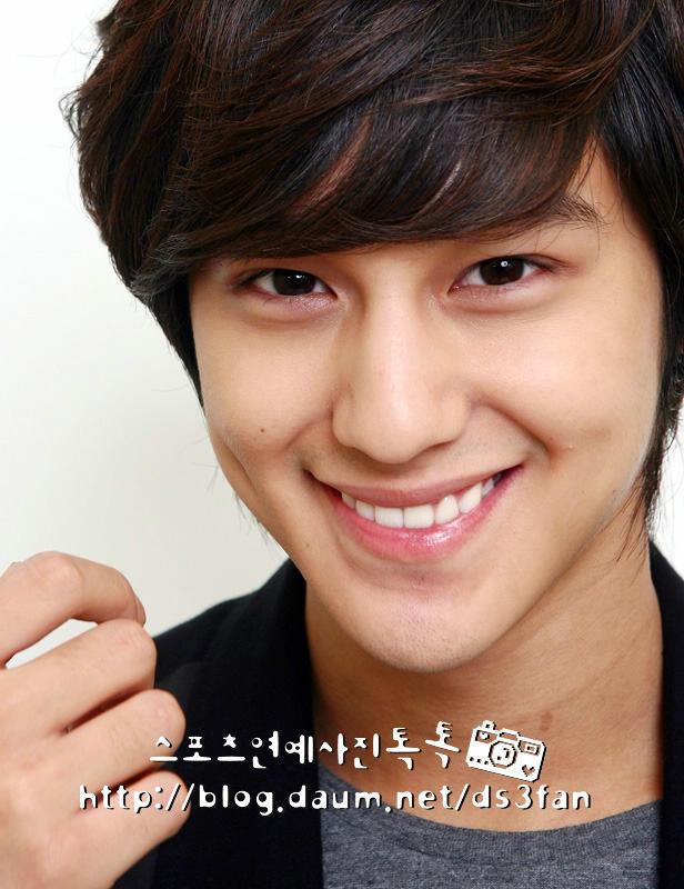 Kim Bum sonrisa de angel Kimbum_bisang4_mogo