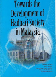 My Book 2 -Hadhari Society 2005