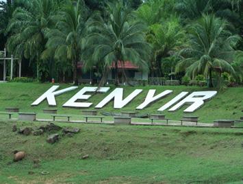 Kenyir Lake Terengganu Malaysia - The Largest Man Made Lake In South East Asia