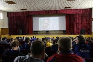 Презентация ОМ ЧАЭС