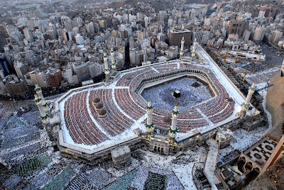 Latest Wallpapers of Makkah in Saudia Arabia