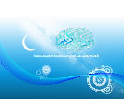 wallpaper islam. Ramadan Kareem Wallpapers