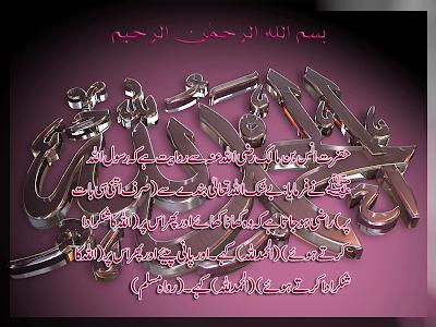 wallpaper allah. SubhanAllah , Allah-o-Akbar